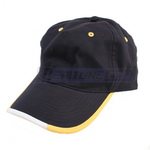 image for Famous Brand Premium Wear cap, 4525, Assorted Color