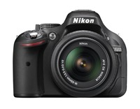 image for Nikon D5200 24.1 MP Digital SLR Camera - Black (Kit w/ 18-55 VR Lens)